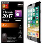 (まとめ)エレコム iPhone8/フィルム/スムースタッチ/反射防止 PM-A17MFLST【×5セット】