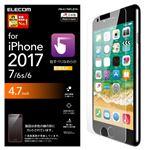 (まとめ)エレコム iPhone8/フィルム/スムースタッチ/光沢 PM-A17MFLSTG【×5セット】