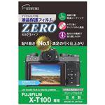 (まとめ)エツミ デジタルカメラ用液晶保護フィルムZERO FUJIFILM X-100T専用 VE-7365【×5セット】