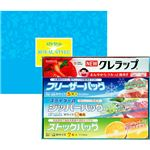(まとめ)ロイヤルスタイルキッチンセット B4051615【×5セット】