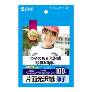 (まとめ)サンワサプライ インクジェット用片面光沢紙 L判サイズ100枚入り JP-EK8L【×5セット】