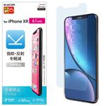 (まとめ)エレコム iPhone XR/液晶保護フィルム/反射防止 PM-A18CFLT【×5セット】