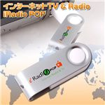 4,980�ߡ����󥿡��ͥå�TV��Radio(2GB) iTV