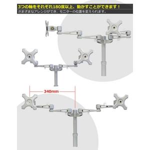サンコー ガスショック式スウィベルデュアルモニターアーム2MARMGUS25-2
