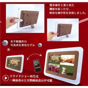8.5インチ液晶デジタルフォトフレーム DS-DA85N100 ブラウン