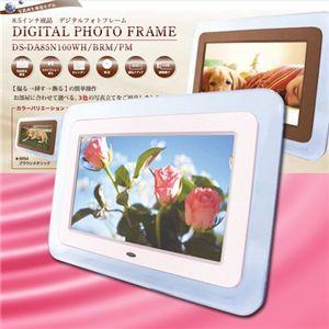 8.5インチ液晶デジタルフォトフレーム DS-DA85N100 ピンク