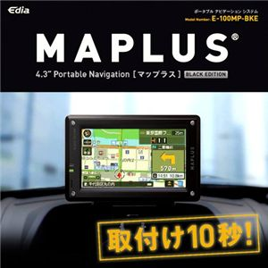 MAPLUS E-100MP声優ナビ