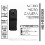 Mitsumaru Japan�ʥߥĥޥ른��ѥ�� �ޥ�����ӥǥ������ UV-021MG ���å����졼