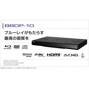 BLUEDOT(ブルードット) ブルーレイプレーヤー BBDP-10
