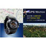 GPSトラベルWatch販売