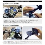 MAPLUS用 KIJIMA製バイクキット EOP-100MP-18