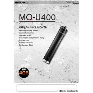 ベセトジャパン キーホルダー型ボイスレコーダー MQ-U400 - 拡大画像