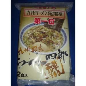 博多発!九州ラーメン選挙2007年第一位ラーメン四郎2食入りラーメン - 拡大画像