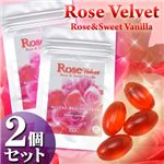 ローズベルベット ビューティーレッド【2個セット】¥4.179