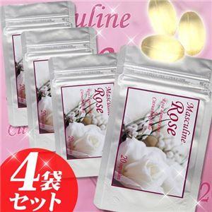 Masculine Rose / マスキュリン ローズ 【4袋セット】