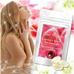 ローズパッション/Rose Passion 【2袋セット】