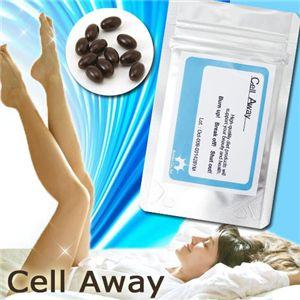セル アウェイ/Cell Away