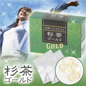 杉茶ゴールド - 拡大画像