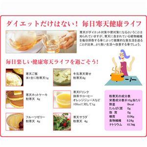 業務用サイズ 飛騨粉寒天 400g 【3個セット】