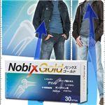 ノビックス ゴールド