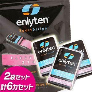 エンライテン・スポーツ・ストリップス 【2袋×6個セット】