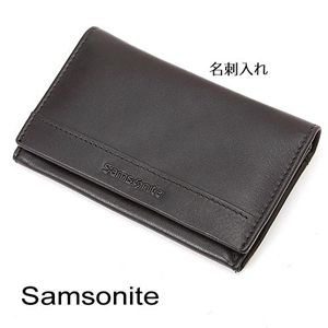 Samsonite(サムソナイト) 革小物  名刺入れ CAS-4991 - 拡大画像