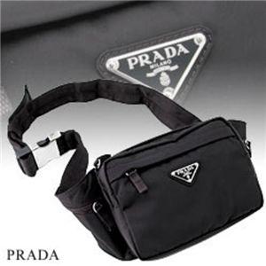 Prada(プラダ) ウエストポーチ V210 - 拡大画像