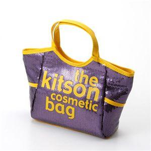 kitson(キットソン) コスメティック バッグ KSG0152・Purple×Ywllow - 拡大画像
