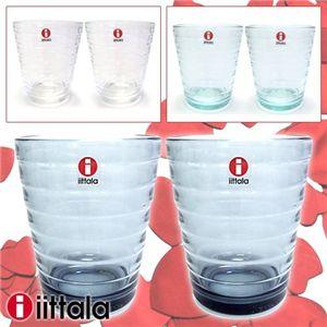 iittala(イッタラ) タンブラー2個セット Aino Aalto 220ml watermelon