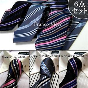 「Franco Vieri」 ピンホールクレリックシャツ&ネクタイ6点セット Mサイズ  (4920004) - 拡大画像