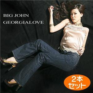 BIG JOHN GEORGIA LOVE 2本セット G225-01 27インチ - 拡大画像