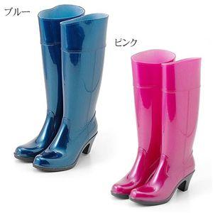 2008年新作モデル 完全防水パールレインブーツ ブルー M(23.0〜23.5cm) - 拡大画像