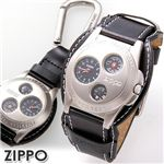 Zippo 2WAY TIME COMPASS TC-1