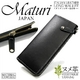 Maturi(マトゥーリ) 最高級イタリアンレザー ヌメ革 メンズ 長財布 黒×ナチュラル