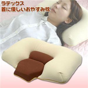 ラテックス首に優しいおやすみ枕 - 拡大画像