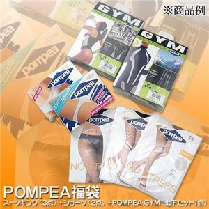 POMPEA福袋(トレーニングウェア「GYM」入り) L/XLセット - 拡大画像