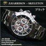 J.HARRISON(ジョン・ハリソン) オートマ  JH-003SB/ブラック【送料無料】