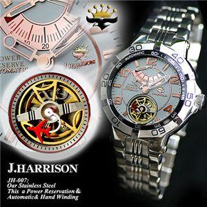 J.HARRISON(ジョン・ハリソン) オートマチック パワーリザーブ  JH-007WP/ホワイト