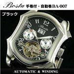 Bosta(ボスタ) オートマ レザーウォッチ  BA-007LBS ブラック【送料無料】