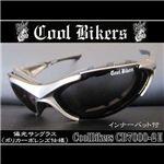 Cool Bikers(クール バイカーズ) 偏光レンズサングラス CB7000-2NEW スモーク×マットシルバー