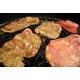 炭火焼肉 亀山社中のお買い得厚切りタンセット 計600g【200gx3】 写真3