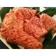 亀山社中 焼肉 計4kgセットB 【華咲きハラミ400g×4、華咲きカタロース400g×6 、ハサミ、レシピ付き】 写真4