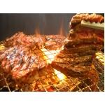 【旧タイプにつき9月30日で販売終了】亀山社中 たれ漬け、たれ無ミックス焼肉 (各2Kg 計4kgセット)
