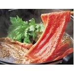【のし付き(名入れ不可) お歳暮用】亀山社中プロデュース すきやき用牛肉 2キロセット