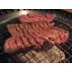 亀山社中 焼肉ボリュームセット 5.5kg - 縮小画像3