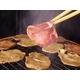 【リニューアル!】亀山社中 焼肉ボリュームセット 5.5kg 写真4