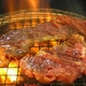亀山社中 焼肉ボリュームセット 4kg 写真2