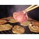 亀山社中 焼肉ボリュームセット 2.3kg - 縮小画像3
