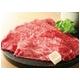 帯広牛 すき焼き800g¥4,200 (税込)