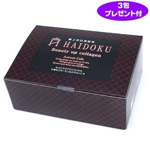 HAIDOKU サンプル3包つき - 拡大画像